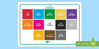 Colour Word Mat Arabic/English - Colour, vocabulary, spelling, word list, colours, rainbow,Arabic-translation