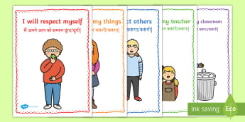 Respect in the Classroom Display Posters English/Hindi - Respect in the Classroom Display Posters - respect posters, respect in the classroom posters, respec