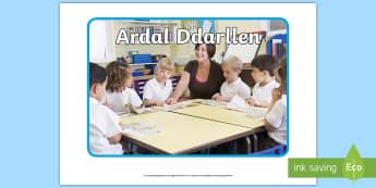 Arwydd Ffotograff Ardal Ddarllen Arwyddion Chwarae Rôl - darllen, cornel darllen, cornel ddarllen, lluniau darllen, llyfrau, llyfrgell, reading corner, libra