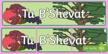 Tu B'Shevat Banner - banner, new year for trees, jewish, judaism, jew, festival.