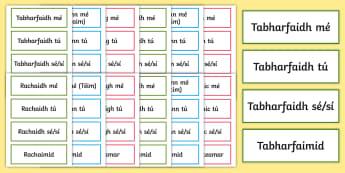 Irregular Verbs Past, Present and Future Word Cards Resource Pack Gaeilge - briathra, neamhrialta, display, pack, irregular, verbs, irish ,Irish, Gaeilge