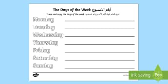 Days of the Week Practice Writing Activity Sheet Arabic/English - worksheet Days of the Week Practise Writing Worksheets - days, week, practise, writing, days of the