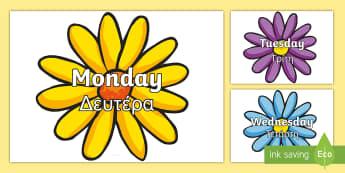 Days of the Week on Flowers Display Poster - English / Greek - days of the week, week, days, days f the week, weekdays