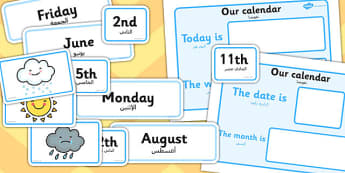 Weather Calendar Arabic Translation - arabic, weather, calendar, eal, language