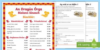 Chinese Menu  Paired Work Ordering on the Phone Activity Sheet (Biachlár Síneach - Obair Beirte - Ag ordú ar an bhfón ) Gaeilge - Biachlar, Bia, Bialann, Síneach, Ordú, Fón, Obair, Beirte ,Irish