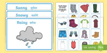 Weather Clothes Sorting Activity English/Hindi - Weather Clothes Sorting Activity - clothes sorting activity, weather and the seasons, clothes, weath