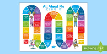 All About Me Board Game English/Mandarin Chinese - All About Me Board Game - all about me, board game, activity, game, ourselves,oursleves,ourselvs,all