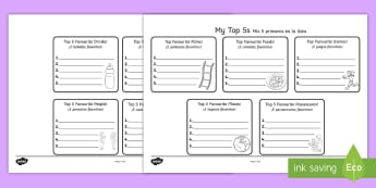 Top 5s Ranking Favourites Activity Sheet English/Spanish - worksheet, Top 5s Ranking Favourites Activity Sheet - Ranking, favourites, new class, getting to kno