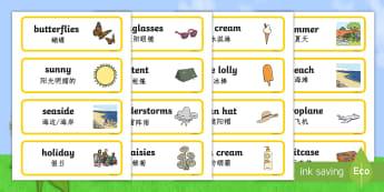 Summer Word Cards English/Mandarin Chinese - Summer Word Cards - Summer, Word cards, Word Card, flashcard, flashcards, season, holiday, holidays,