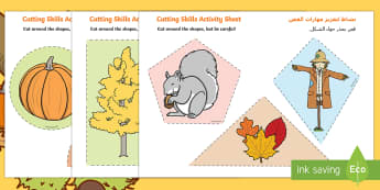 Autumn Themed Cutting Skills Activity Sheet Arabic/English - Autumn Themed Cutting Skills Worksheet - fine motor skill, season, autmn, autunm, atumn, finemotor,
