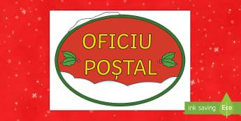 Logo Oficiu Poștal Decupabil - Crăciun, activități manuale, jucării de crăciun, machete, jocul de rol, activități, comunicar