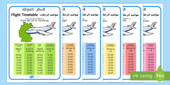 Airport International Flight Timetable Arabic/English - Airport International Flight Timetable - Airport, role play, roleplay, holidays, holiday, flight, ti