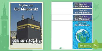 Eid Mubarak Greeting Cards Arabic/English - Pop-up, Eid, Mubarak, Cards, Celebration,Arabic-translation