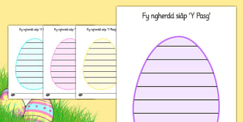 Fy ngherdd siâp 'Y Pasg' - welsh, cymraeg, Pasg, templed cerdd, wŷ Pasg, shape poetry, shape, poetry, shape poems, poetry writing frames, easter egg poetry, easter egg writing frame, easter egg page border, easter poetry,