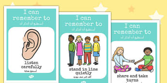 Good Manners Posters Arabic Translation - arabic, good manners, posters, display