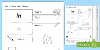 Back to School Word Writing New Zealand Essential Spelling Words List One Activity Sheets - Back to School, spelling worksheet, spelling activity sheet, word frames, word shapes, word blocks,