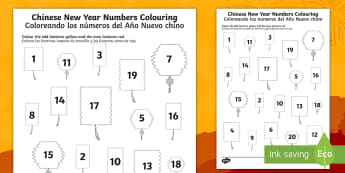 Chinese New Year Even And Odd Numbers Colouring Activity English/Spanish - Chinese New Year Even And Odd Numbers Colouring Activity - colour, numbes, colering, colourng, u=chi