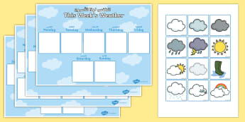 Weekly Weather Recording Chart Arabic/English - Weekly Weather Recording Chart - weather, weather calendar, weekly weather calendar, weakly weather