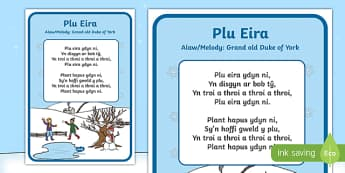Snowflake Song Lyrics-Welsh
