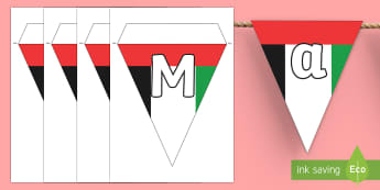 Martyrs' Day Display Bunting