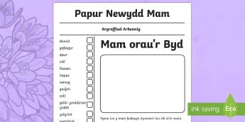 Sul y Mamau Papur Newydd Fframiau Ysgrifennu  - Sul y Mamau, Mother's Day, arbennig, special, hardd, beautiful, wonderful, gwych, amasing, anhygoel