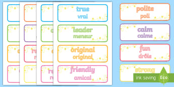 Inspirational Adjective Word Cards English/French - Inspirational Adjective Words - adjectives, words, inspirational, adjectives, EAL French,French-tran