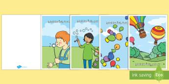 بطاقات استحسان - بطاقات، استحسان، جوائز، تقدير، تحفيز، تعزيز، السلوك،