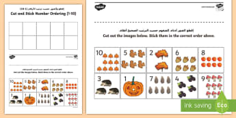 Autumn-Themed Cut and Stick Number Ordering Sheets 1 10 Arabic/English - Arabic translation, aurum,aurumn, autmn, seriation, EAL, Arabic.,