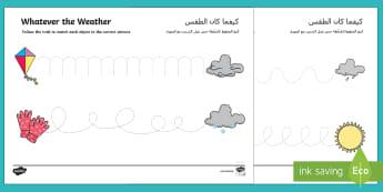 Whatever the Weather Pencil Control Activity Sheet Arabic/English  - sun, rain, wind, snow, seasons, clothes, fine motor skills, pencil. control, EAL Arabic