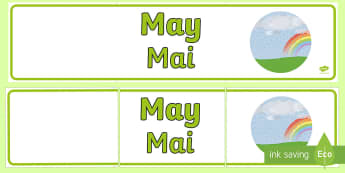 May Display Banner English/Romanian - May Display Banner - may, display banner, display, banner, EAL