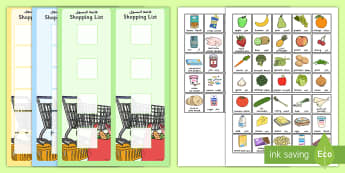 Shopping Lists and Food Card - Arabic/English   - Shopping Lists and Food Cards - shopping list, shopping, shop, list, food, cards,shoppinglist,grocer
