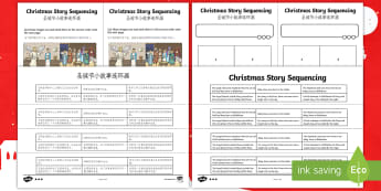 Christmas Story Sequencing Cards English/Mandarin Chinese - Christmas Story Sequencing - christmas, story sequencing, story, sequence,chritmas,chriatmas,christm