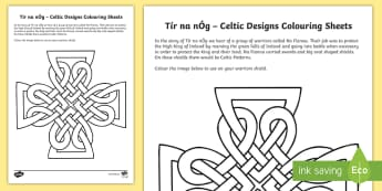 Tír na nÓg Celtic Design Patterns Colouring Pages - Tír na nÓg resources, Celtic, Design, Patterns, Na Fianna, Shields, History, Myths and Legends. ,I