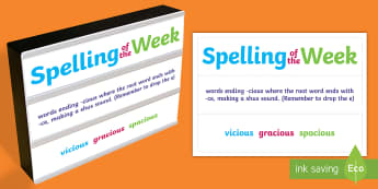 Upper KS2 Spelling Rules Light Box Inserts - year 5, year 6, spell, spelling, rule, pattern, sequence, analogy, mnemonic, syllables, prefix, suff