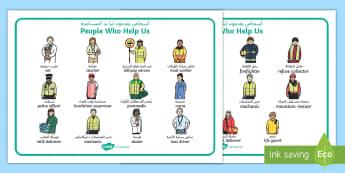 People Who Help Us Word Mat Arabic/English - EAL A very useful word mat showing the pictures and key words for people who help us. , lollypop lad