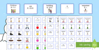 Winter Pictures with Matching Sentence Building Cards English/Mandarin Chinese - sentence building, winter sentence build, sentence structure, EAL