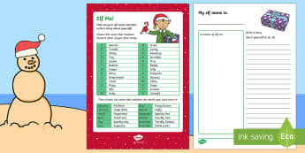 Elf Me! Activity Sheet