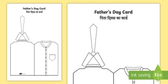 Father's Day Shirt and Tie Cut and Colour Craft English/Hindi - Fathers Day Shirt And Tie Card - card template, fathers day card, tempelte, templet, EAL.
