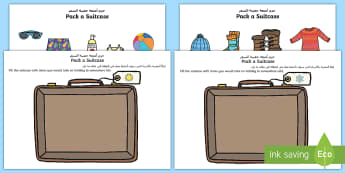 Pack a Suitcase Compare Hot and Cold Cut and Stick Activity Arabic/English  - Pack a Suitcase Cut and Stick Activity - suitcase, cut and stick, compare hot and cold, hot and cold