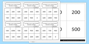 Mental Calculation Bingo - Number - Addition and Subtraction, addition, add, subtract, subtraction, mental, mentally, mental ca