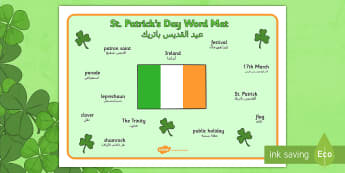 St. Patrick's Day Word Mat Arabic Translation - arabic, St Patricks Day, word mat, writing aid, Ireland, Irish, St Patrick, patron saint, leprechaun, 17 march