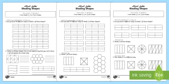 Shade 1/2, 1/4 or 2/4 of a shape Differentiated Activity Sheets English/Arabic - Fraction, 1/2, 1/4, 2/4, half, halves, quarter, shape,Arabic-translation