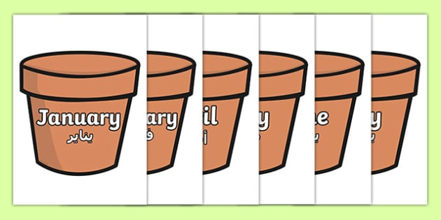 Months of the Year on Plant Pots Arabic Translation - arabic, months, year, plant pots, plant, pots