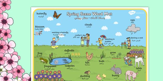 Spring Scene Word Mat Arabic Translation - arabic, spring, scene word, mat, word mat, scene