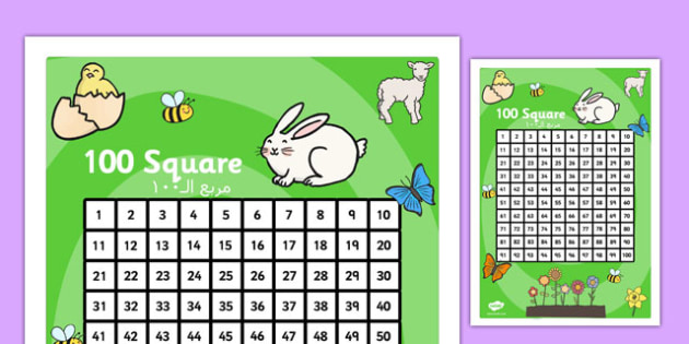 Spring Theme 100 Square Arabic Translation - arabic, number square, number, square, numeracy, maths, math, spring, spring themed, spring number square, spring 100 square, numbers, counting on, counting back, times tables, addition, subtraction, numbe