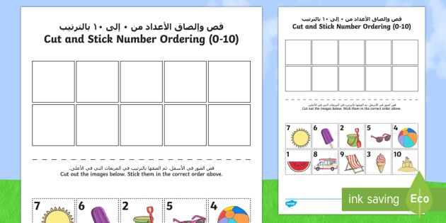 Summer Themed Cut and Stick Number Ordering Sheets 1 10 Arabic/English - Summer Themed Cut and Stick Number Ordering Sheets 1-10 - number, summertime, Timw, seriation,Arabic