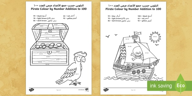 Pirate Themed Addition to 100 Colour by Numbers - Arabic/English  - Pirate Themed Addition to 100 Colour by Numbers - pirate, addition to 100, colour by numbers, colour