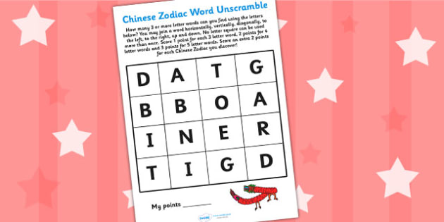 Chinese Zodiac Word Unscramble - chinese, zodiac, word games