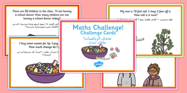 KS1 Subtraction Challenge Cards Arabic Translation - arabic, ks1, subtraction, challenge cards, challenge