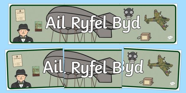 Baner Ail Ryfel Byd